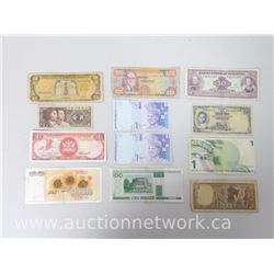 12pc Collection of World Money *Includes; Malaysia, Trinidad, Jamaica, Israel, Venezuela & More*