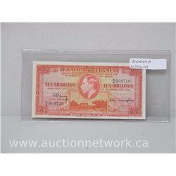 Bermuda Government Ten Shillings (Hamilton, Bermuda 12th May 1937) Note