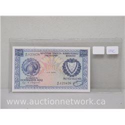 Cyprus 250 MIAE 1976 Note UNC Condition