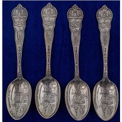 Set of Four Butte Mining Spoons