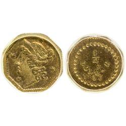 1853 Liberty Head Octagonal $1/4