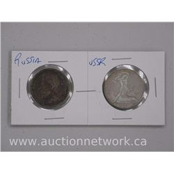 2x Russia (18999) and USSR (1925) 50 Kopeks - Coins (ATTN: 2 Times the bid price)