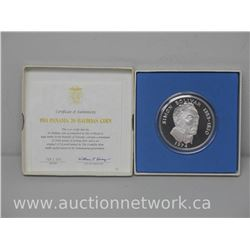 1974 Panama 20 Balboas Coin .925 Sterling Silver - 2000 Grains with Certificate.