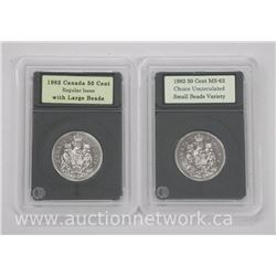 Lot (2) 1982 - Half Dollar Varieties MS-63 - Small Beads and 1982 Large Beads. Type I and II with Sl