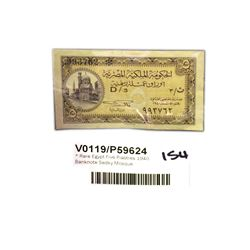 * Rare Egypt Five Piastres 1940 Banknote Sedky Mosque