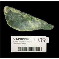 * Mere Shaped NZ Natural Greenstone Piece