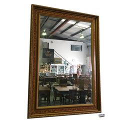 * Rectangular Upright Gilt Framed Wall Mirror