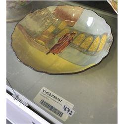 * Royal Doulton Seriesware Portia Character Bowl