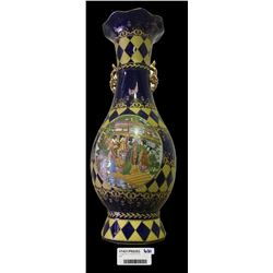 * Large Asian Cobalt Blue & Gilt Vase