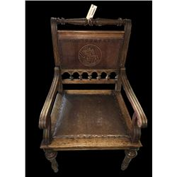 * Antique Carved Oak Ex Tauranga Court House Chair