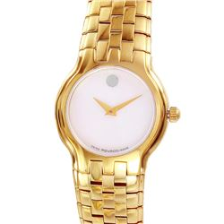 Movado Museum Lady's Watch with Mother-Of-Pearl Dial - #1371
