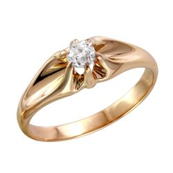 14KT Yellow Gold Old European Cut Diamond Solitaire Engagement Ring - #1811