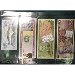 2006 Bhutan 1 Ngultrum; 1984 Pick # 169 Bolivia 10,000 Pesos, CU; 1968 Costa Rica 5 Colones, CU; & 1