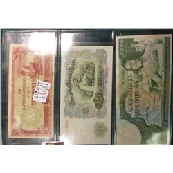 (3) Different Foreign Bank notes from Burma, Bulgaria, & Cambodia. VF-CU.