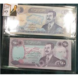 (2) Different Iraq Bank Notes, Saddam Hussein era. 1994-95, both Crisp Unc.