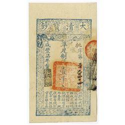 Ch'ing Dynasty, 1857 Issue.