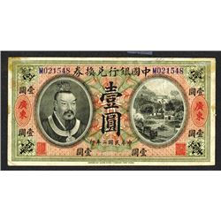 "Bank of China, 1913 ""Canton"" Branch Regular Issue."