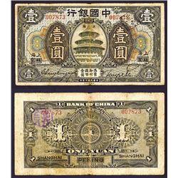 "Bank of China, 1 Dollar, 1918 ""Shanghai/Peking"" Branch Issue."