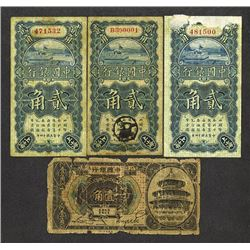 Bank of China. 1918, 1925 issues.