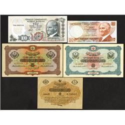 Ministry of Finance. Public Debt Notes. 1916, 1970 Issues.