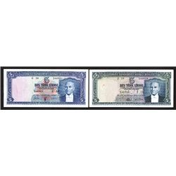 Central Bank of Turkey. 1961 ND Issue.