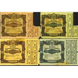 3.6% Bond Certificates with coupons. 1918.
