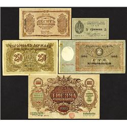 State Treasury Notes, 1918-1920, Group of 8 Issued Notes