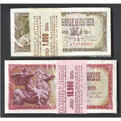 Narodna Banka Jugoslavije. 1965, 1968 Issue.
