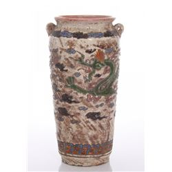 18th Century, exquisite Japanese multi colored glazed c