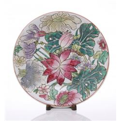 Chinese Famille Rose Fleurs plate.  SIZE: see attached