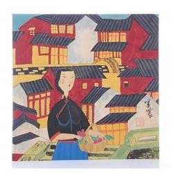 Original Mid Century Modern Chinese gauche  painting.