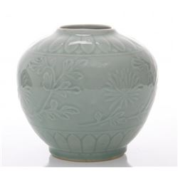 Asian celadon vase.  SIZE: see attached ruler photo.  P