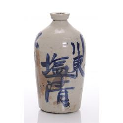 Mid Century porcelain calligraphy ink vase.  SIZE: see