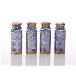 Set of four(4) vintage salt and pepper shakers.  SIZE:
