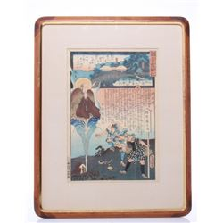 Early 20th Century Japanese watercolor.  SIZE: see atta