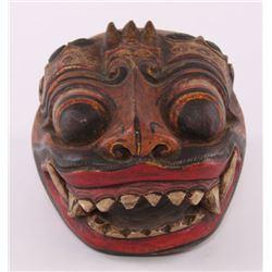 Antique Balinese Barong Rangda Hand Carved Wooden Mask
