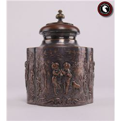 Antique silvered bronze jar/container. SIZE: see attach