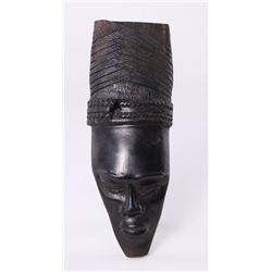 Papua New Guinea tribal mask.  SIZE: see attached ruler