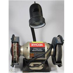 Ryobi 6 Quot Thin Line Bench Grinder Polisher