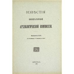 Golubtsov on the Coinage of Ancient Olbia, & Other Works