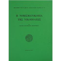 Karamesine-Oikonomidou on the Mint at Nikopolis