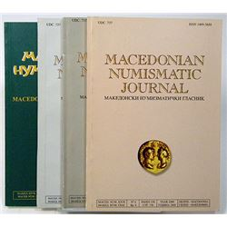 Macedonian Numismatic Journal