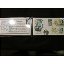 "1994 Fleetwood Cover with ""Cranes"" First Day of Issue in a nice album; & 1968 D Silver Kennedy Half"