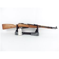 Mosin Nagant virgin