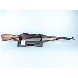 "Mosin Nagant ""Enemy at the Gate"" gun"
