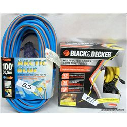 NEW ELECTRICAL CORDAGE
