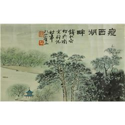 Watercolour on Paper Qian Songyan 1899-1985