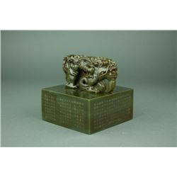 Chinese Rare & Fine Imperial Green Jade Seal