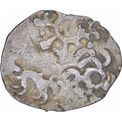 Punch Marked Silver Vimshatika Coin of Kashi Janapada under Koshala Janpada.