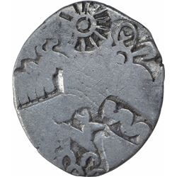 Punch Marked Silver Karshapana Coin of Magada Janapada.
